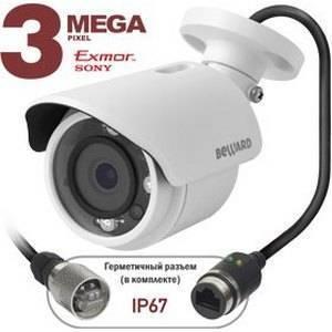 IP видеокамера уличная BEWARD BD3570RCV