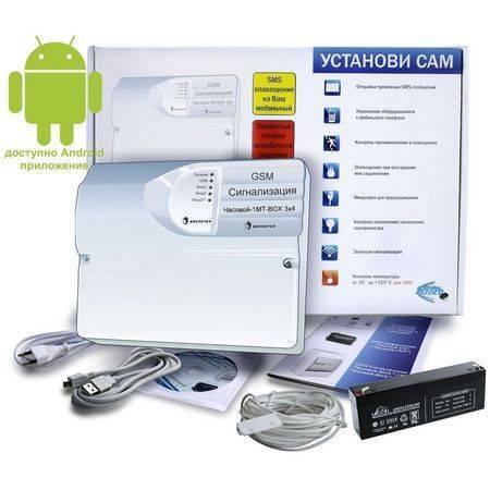 GSM Сигнализация Часовой-1МТ ВОХ 3х4 (Для котла)