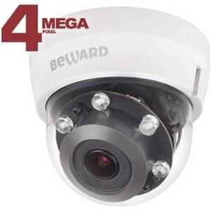 IP видеокамера купольная BEWARD BD4680DRV