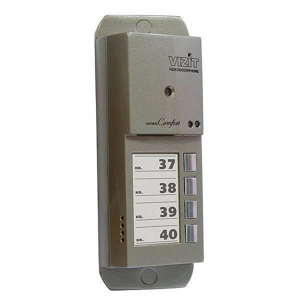 Блок вызова видеодомофона VIZIT БВД-405CP-4