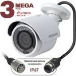 IP видеокамера уличная BEWARD BD3570RC