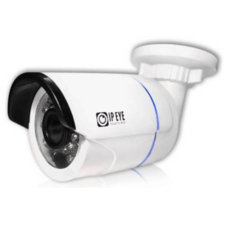 IP-видеокамера уличная IPEYE-BM2E-SUPR-3.6-01