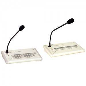 Микрофонная консоль JRA-051B
