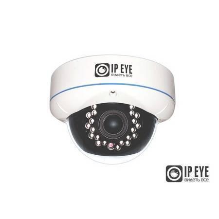 IP-видеокамера антивандальная IPEYE-DA1-SUR-2.8-12-01