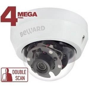 IP видеокамера купольная BEWARD BD4640DR