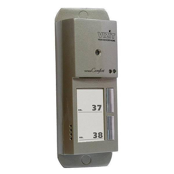 Блок вызова видеодомофона VIZIT БВД-405CP-2
