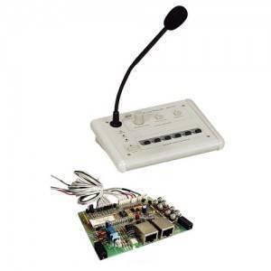 Настольная микрофонная станция JRC-10
