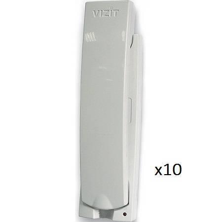 Абонентская трубка VIZIT УКП-12 упаковка 10 шт.