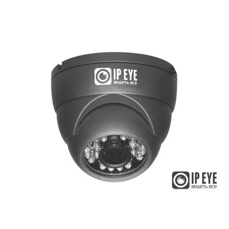 AHD видеокамера антивандальная IPEYE-HDMA1-R-3.6-01