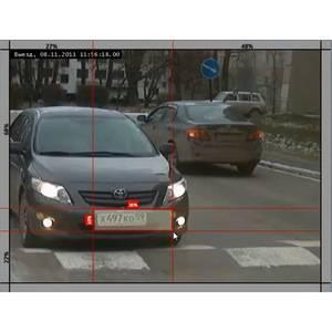 Лицензия MACROSCOP на работу с базой автомобильных номеров на 6 IP-камер (для автопарковок)