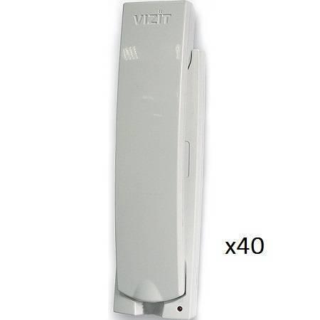Абонентская трубка VIZIT УКП-12 упаковка 40 шт.