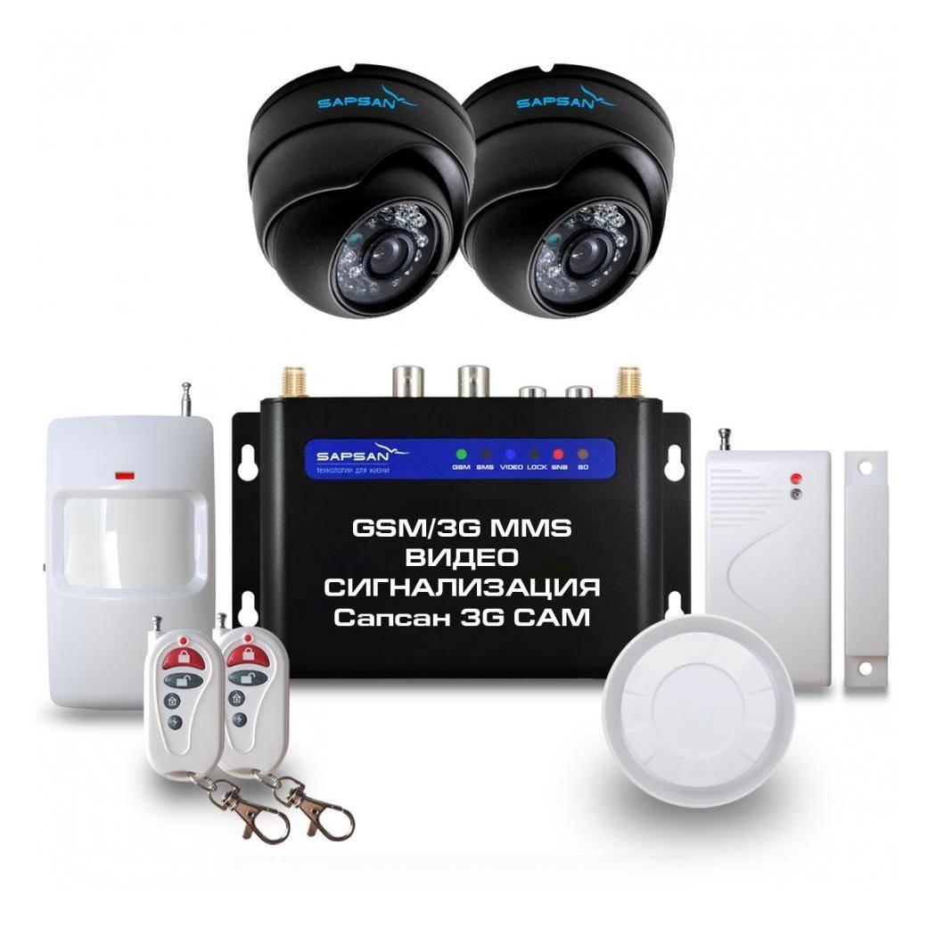 GSM сигнализация Sapsan GSM MMS 3G с датчиками, 2-мя комнатными камерами, функцией ВИДЕОЗВОНОК
