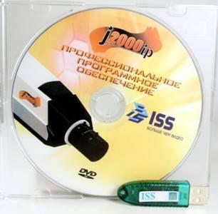 ПО на 24 кан. USB ключ на 24 кан. J2000IP – ISS