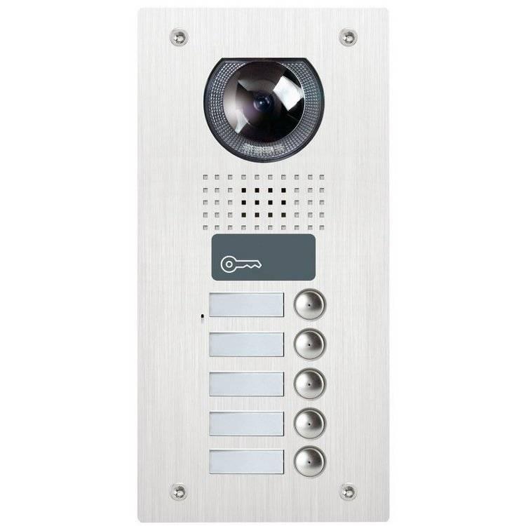 Блок вызова видеодомофона KENWEI KW-137EMC-5B-600TVL