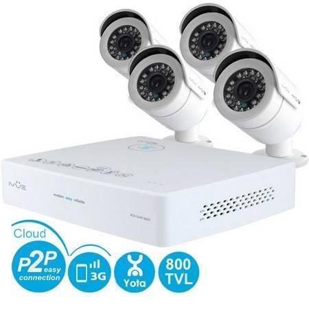 Комплект видеонаблюдения Mini 960Н PRO IVUE 6004K-CK20-1099ICR