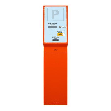 Выездная стойка CardPark