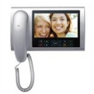 Монитор видеодомофона KENWEI KW-S700C-M200 серебро