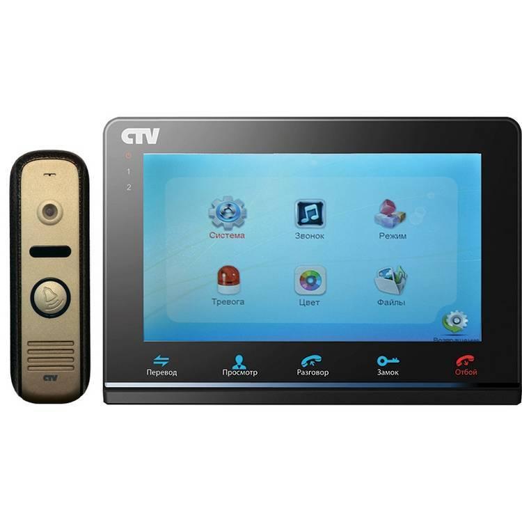 Комплект видеодомофона CTV-DP2700MD B