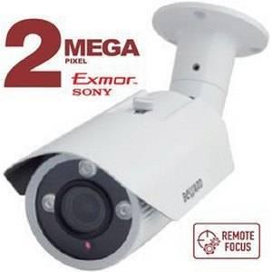 IP видеокамера уличная BEWARD B2710RVZ