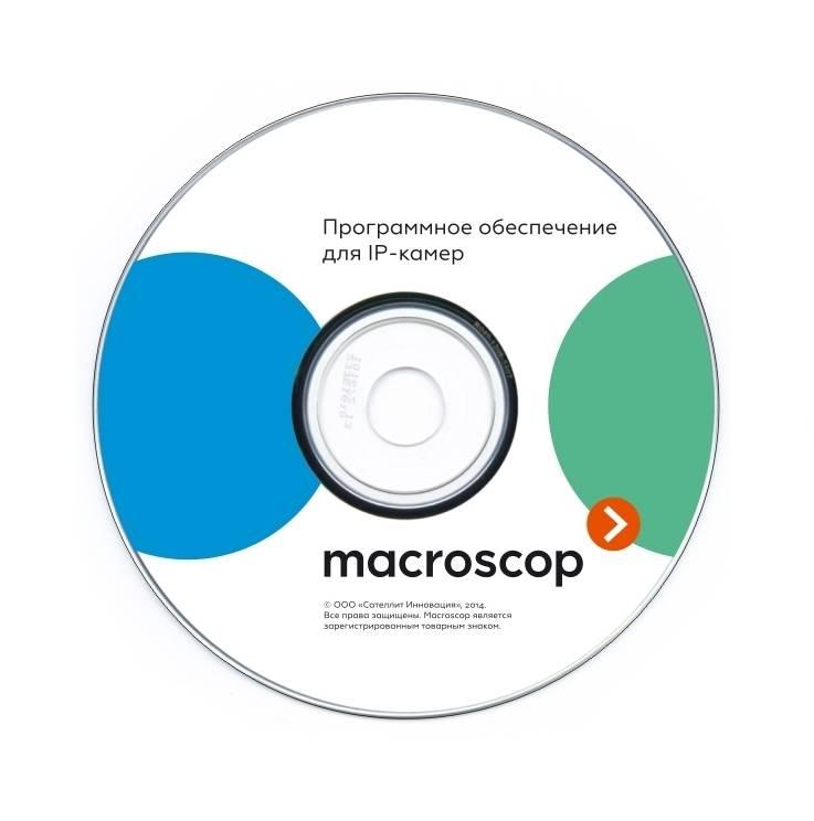 Дополнительное клиентское место Macroscop-Видеомаркет (сетевой клиент)