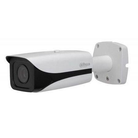 IP видеокамера уличная DAHUA DH-IPC-HFW5221EP-Z-4747A