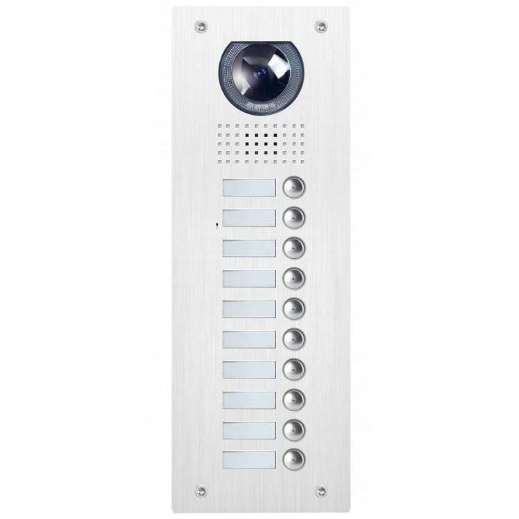 Блок вызова видеодомофона KENWEI KW-137MC-10B