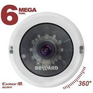 IP видеокамера купольная BEWARD BD3670FL
