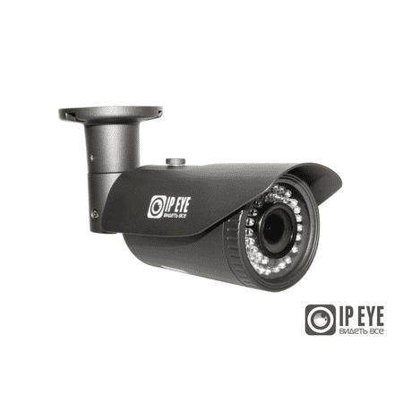 AHD видеокамера уличная IPEYE-HB1-R-2.8-12-01