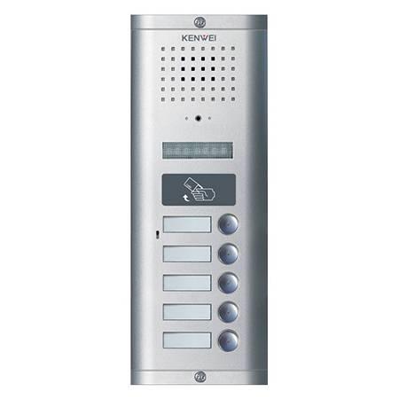 Блок вызова видеодомофона KENWEI KW-135EMC-5B-600TVL
