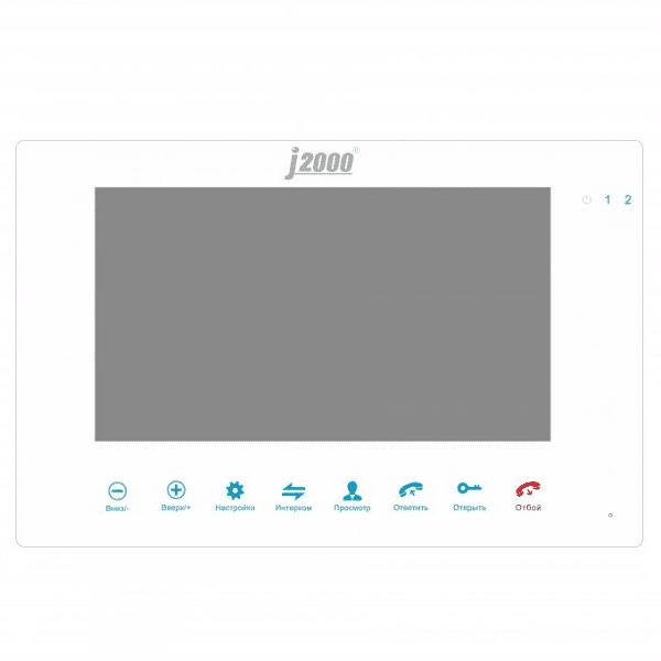 Монитор видеодомофона J2000-DF-ВЕРОНИКА (белый)