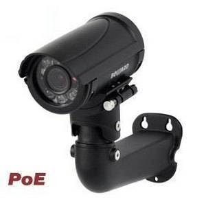 IP видеокамера уличная BEWARD B2720RVQ