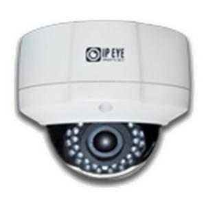 IP-видеокамера антивандальная IPEYE-DA2E-SUPR-2.8-12-01