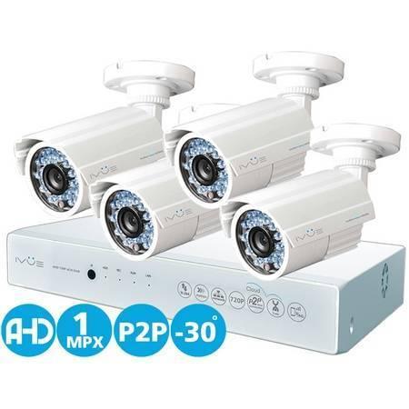 Комплект AHD видеонаблюдения IVUE-D5004 AHC-B4