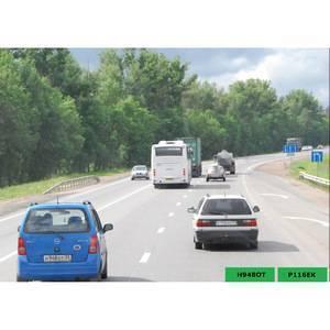 Лицензия MACROSCOP на работу с базой автомобильных номеров на 6 IP-камер (для автомагистралей)