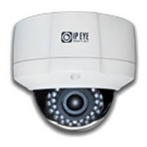 IP-видеокамера антивандальная IPEYE-DAL2-SUNR-4-01
