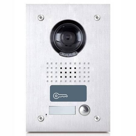 Блок вызова видеодомофона KENWEI KW-1370EMC-1B-600TVL