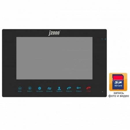 Монитор видеодомофона J2000-DF-ВЕРОНИКА (черный)