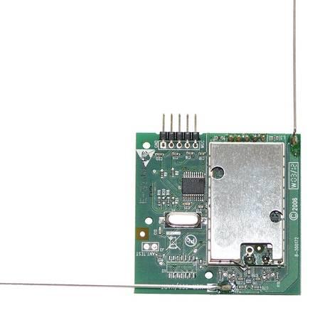 Приёмник VISONIC MCR-300/UARD