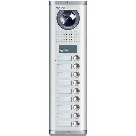 Блок вызова видеодомофона KENWEI KW-138EMC-9B-600TVL