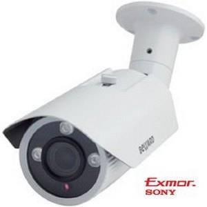 IP видеокамера уличная BEWARD B1710RV