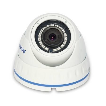 AHD видеокамера антивандальная AMATEK AC-HDV202 (2,8)