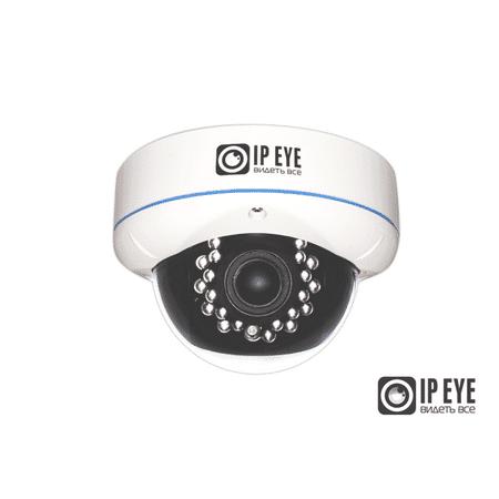 AHD видеокамера антивандальная IPEYE-HDA1-R-2.8-12-01