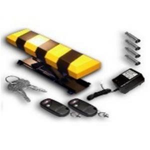 Блокиратор парковочного места автоматический с пультом ДУ БПА