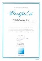 Сертификат TESA