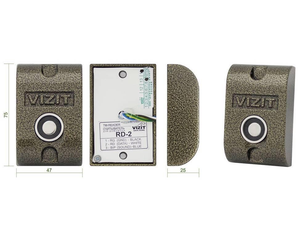 Контроллер ключей VIZIT-КТМ600M