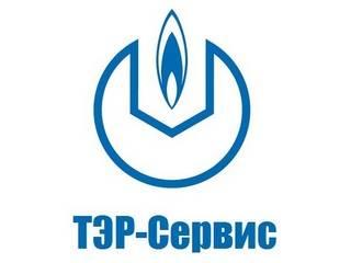"""ООО """"ТЭР-Сервис"""""""