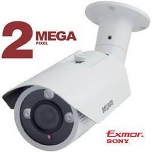 IP видеокамера уличная BEWARD B2710RV