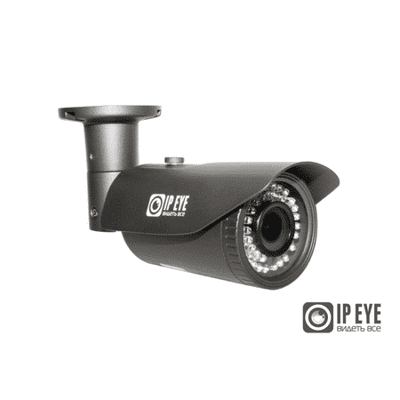 IP-видеокамера уличная IPEYE-B2-SUPRTH-2.8-12-01