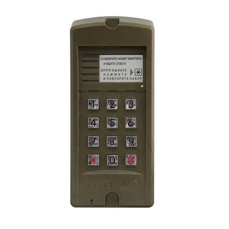 Блок вызова видеодомофона VIZIT БВД-310F