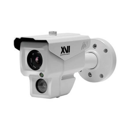 IP-видеокамера уличная XVI EI5214СIP-IR